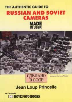 Front cover of English edition